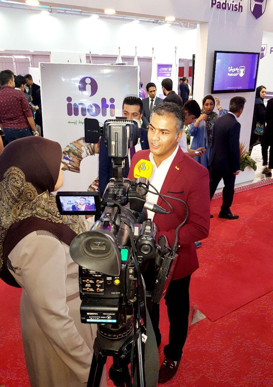 مصاحبه مدیرعامل شرکت آی نوتی با شبکه العالم