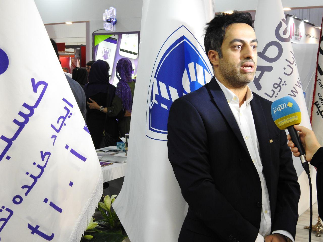 مصاحبه مهندس البرز با شبکه الکوثر